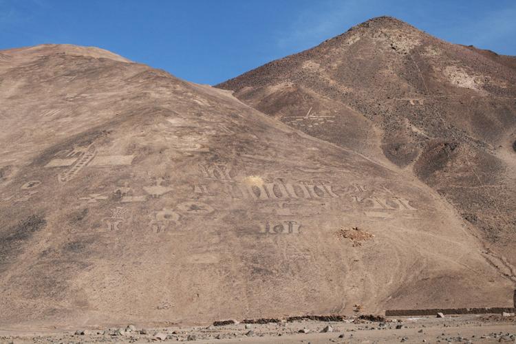 Geoglifos de Pintados. Pozo Almonte, región de Tarapacá. 2010. Fotografía de Colomba Elton.