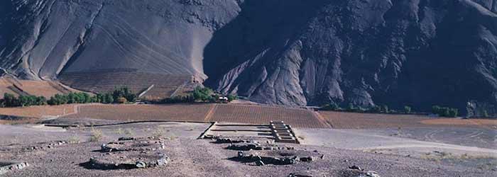 Establecimiento metalúrgico Inka de Viña del Cerro, Valle de Copiapó.